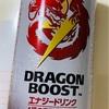 【当選品】ドラゴンブーストエナジードリンク