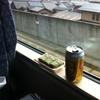 10月第二次関西鉄道攻略