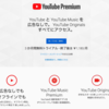YouTube Premiun