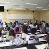 統計学の大人数授業について