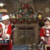 明石家サンタの史上最大のクリスマスプレゼントショー2020 雑感 八木さんのファンです!!!が今年もあって良かった。