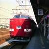 富山の国鉄いろいろ 419系 キハ45