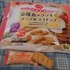 応援食クッキー メープルココナッツ