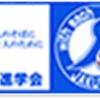 神奈川県厚木市に新規FC教室が開講