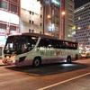 ウィラーエクスプレスT332(池袋→名古屋)ニュープレミアムに初乗車+池袋バスラウンジ見学