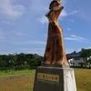 舟形町の歴史と史跡をご紹介!🏞️