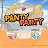 見た目バカゲーだがしっかりと作られている「Panty Party(パンパン)」プレイ感想