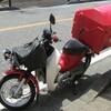 茨城県常総市の水海道郵便局で未配達のあった場所、担当配達エリアはどこ?