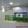 伏屋駅高架化レポート