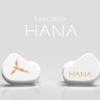 【HiFiGOアナウンス】Tanchjimの最新のステンレス鋼イヤホン Tanchjim Hanaがリリースされました