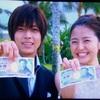 明子、フィリピン人に恋をするの巻⑧〜これってまさか、プロポーズ?!〜