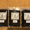 豆購入 : 豆香洞 3種