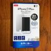 ダイソーのiPhone7 Plus用ガラス保護フィルムを貼ってみたが…