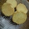 台湾の定番土産 パイナップルケーキを作ってみた‼