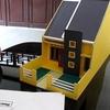 Model Desain Tampak Depan Rumah Minimalis 2 Lantai yang Mungil