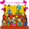 2014年3月2日(日)シンプソンズ・ファン交流会 in 世田谷