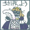 キョンちゃん切絵ブログ