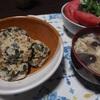 レンチンで簡単!やせる作り置きおかず『ニラ団子』を作ってみた!6月6日放送ビビット 柳澤英子さんレシピ