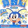 楽天市場、スーパーセール開催中!【12/11 1:59まで!】
