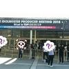 アイドルマスタープロデューサーミーティング 2018  What is TOP!!!!!!!!!!!!!?初日に行ってきた