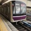 日本民営鉄道協会のホームページになかなか載らない私鉄があります!