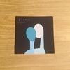 KIRINJIのニューアルバム「愛をあるだけ、すべて」は新生KIRINJIの名盤。