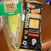 ドンレミー :すっぱさわやかムースレモンレアチーズ/しあわせチョコスフレロール/メープルチーズプリン/クリームたっぷりマンゴープリンパフェ/フルーツ&ココナッツ風プリン/乳酸菌パフェ(お抹茶ミルク・白桃ベリー/ザ・ショートケーキアンデスメロン/プロテインバー濃厚チーズケーキ