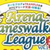 【MTGアリーナ】Arena Planeswalkers Leagueを開催します!【イベント告知】