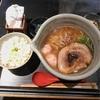 【新橋】麺処 銀笹で白醤油ラーメンと鯛茶漬けでしょう
