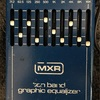 20201113 MXR ten band graphic equalizer