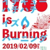 0195 1988 is Burning