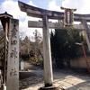 刀剣ブームで女子だらけに 京都・粟田神社&鍛冶神社