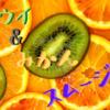 見た目を気にするな!!ビタミンCたっぷりのグリーンキウイとみかんのスムージー【レシピ】