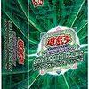 【新弾情報】LINK VRAINS PACK 2の新規・再録が決定!!収録カードをざっくりおさらい!(簡易版)【遊戯王カード】