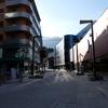3日目:アンドラ滞在 (2) アンドラ最高峰Coma Pedrosa登頂