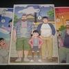 弟の夫 このような作品を面白いと言っていいかは分からないが、LGBTを理解するにはおすすめの漫画。