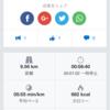 【10月14日ラン】靴慣らし②