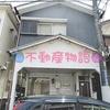 【入居者募集】坂戸市アパート|ルーブル坂戸