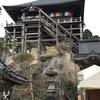 千葉県の小さな町・長南町の変わったお寺2つ