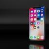 新型iPhoneは9月12日に発表か さぁ、どんなiPhoneが登場するのか