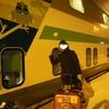 【HIS添乗員ツアー・フィンランド&ドイツ・11】寝台列車サンタクロースエクスプレスの注意事項