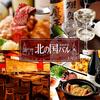 【オススメ5店】上尾・北上尾・蓮田(埼玉)にあるイタリアンが人気のお店