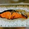 メスティン焼き鮭ごはんと満月の写真