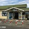 上越線(吾妻線)八木原駅の有害図書回収箱