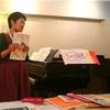 ピアノ教本比較セミナー 第1回