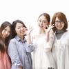 鹿児島市の恋活・婚活パーティー ベルザ(Bell The) コミュニティーNETWORK