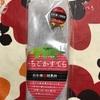 水曜日のおやつは 日本橋錦豊琳のいちごカステラだよ おはよう 3時だよ 眠いんだ ふくすけ