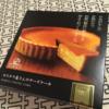 【東部日光】日光カステラ本舗
