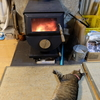薪ストーブって、ほんとうに暖かいの??②