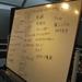 10/15(日)京都DTM塾~たのしい作曲ワークショップ~ 開催レポート